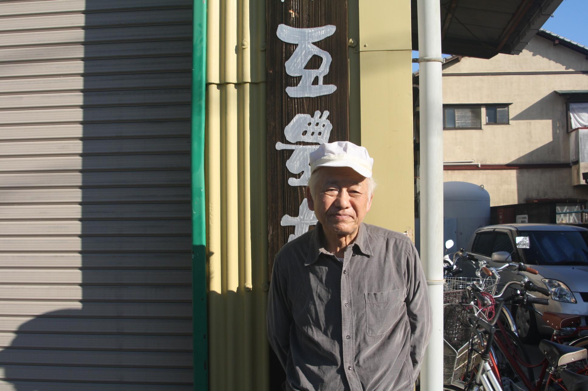 akiyama-shuzai